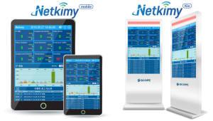 스콥정보통신, 키오스크·모바일전용 통합관제 시스템 '넷킴이' 출시