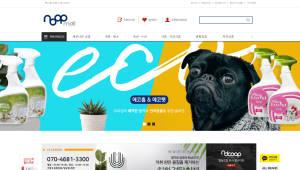 남도청년기업협동조합, 내달 종합쇼핑몰 '눕몰' 오픈