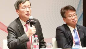LG이노텍, 中 상하이서 '열전 반도체 테크 포럼' 개최