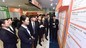 글로벌 취업박람회 방불케한 영진전문대 해외취업박람회...일본 공무원까지 참석