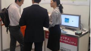 수산아이앤티, 재편 IT위크 2018에서 SSL복호화장비 `이프리즘' 관심