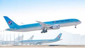 대한항공, 28日 동계스케즐 운항 개시…주요노선 확대