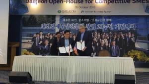 대전경제통상진흥원, 바이어 초청 수출상담회서 997만 달러 규모 수출계약 성과
