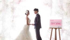 신한카드, '신한카드 올댓 웨딩 박람회' 개최