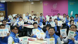 신한카드, 소아암 희귀질환 아동 위해 봉사활동 가져