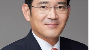 이재용 삼성 부회장, 이달 말 '스마트폰' 사업 점검 차 베트남 방문