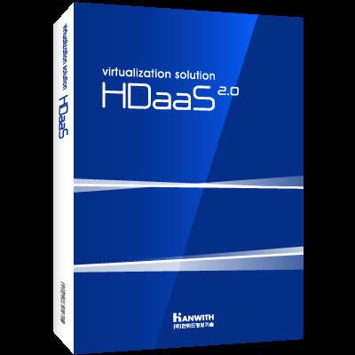 [새로운 SW][신SW상품대상 9·10월 수상작]한위드정보기술 'HDaaS 2.5'