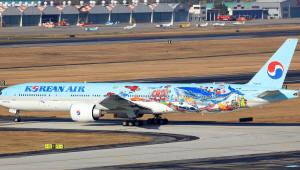 대한항공, '내가 그린 예쁜 비행기' 초대형 래핑 항공기 운영