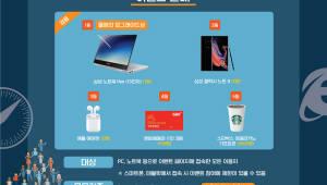 KISA, 'PC 웹 브라우저 최신 업그레이드' 캠페인 실시