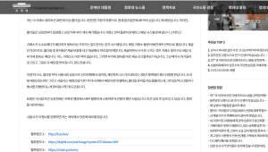 가격 부풀리기 의혹 '데이빗'...해명 대신 공식 카톡방 탈퇴