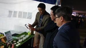 하렉스인포텍, 인천시 전통시장 우수상품 전시회에 유비페이 적용