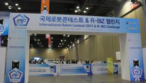 한국IT직업전문학교 재학생 알-비즈 챌린지 예선 통과