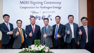 현대차, 中칭화연구원과 1억달러 수소에너지 펀드 참여