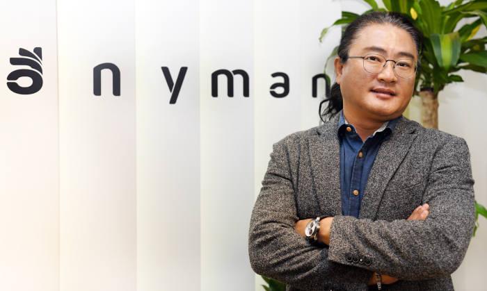 윤주열 에이에스엔 대표이사가 재능·시간 공유 애플리케이션 애니맨 다국어 버전을 내년 초 출시하겠다고 선언했다.