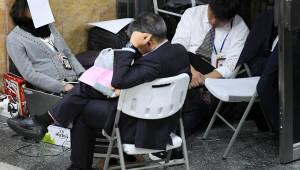국감 마지막 날, 피곤한 공무원