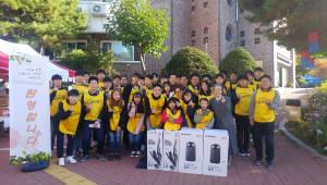 시스원·시큐어원, 고양 '애덕의 집' 사랑나눔 바자회 봉사활동