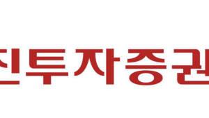 유진투자증권, 파생결합증권 미스터리쇼핑 결과 '저조'
