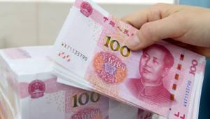 [국제]위안화 2008년 금융위기 수준 추락…1달러=7위안 눈앞