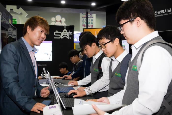 SW교육페스티벌에 참가한 학생이 온라인 코딩파티 현장에 참가했다. 과기정통부 제공
