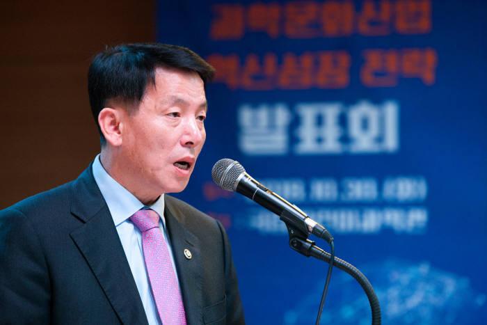 이진규 과기정통부 차관이 30일 서울 종로구 국립어린이과학관에서 과학문화 혁신성장 전략을 발표했다.