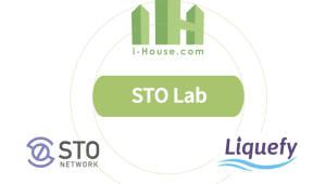 아이하우스닷컴, 시큐리티 토큰 개발 위한 'STO 랩' 설립