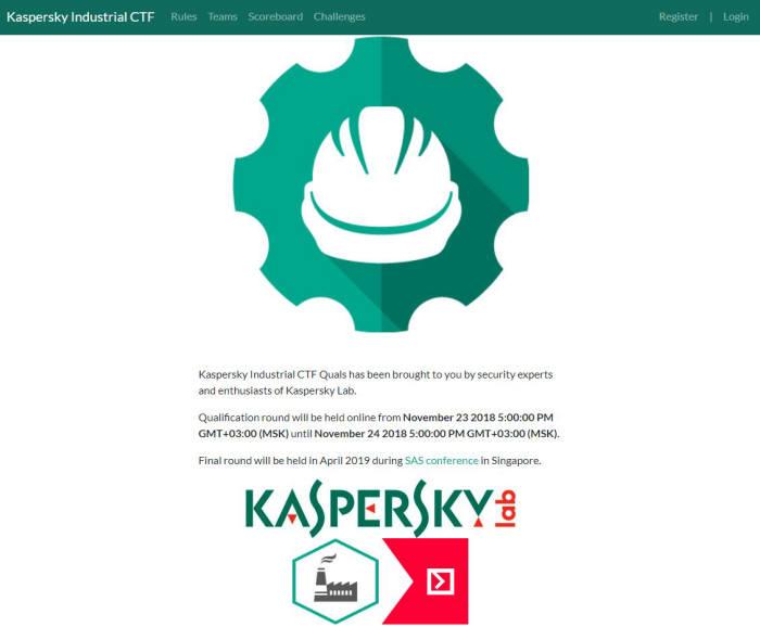 카스퍼스키랩, IoT 기기 결함 찾는 '화이트햇 대회' 개최