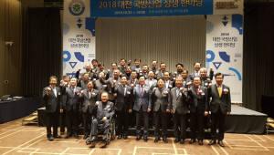 최명진 인스페이스 대표 등 7명 대전시 국방산업 발전유공자 포상