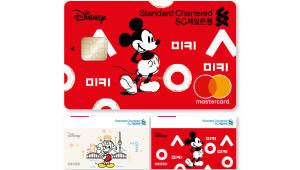 SC제일銀, 미키 마우스 90주년 기념 디즈니 체크카드·통장 출시