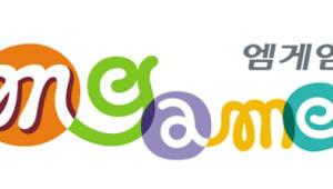 엠게임 '나이트 온라인', 대만, 홍콩, 마카오 수출 계약 체결