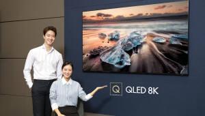 [이슈분석]CE부문, QLED·초대형 TV 성장 속도…생활가전 4분기 성수기 기대