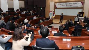 국내 최초 암호화폐 연구센터, 비트코인 탄생 10년 기념한다