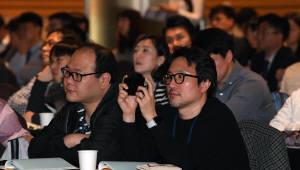中은련·韓카카오뱅크...국내외 디지털 금융사업자 총출동