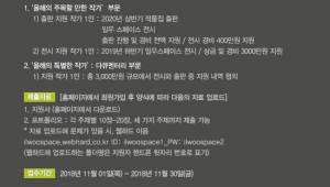 한진그룹, 신진 사진작가 발굴 '일우사진상' 공모