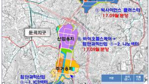 대전 신동지구 연구용지 재분양 한다...일부 제한 조치 완화
