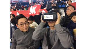 SKB '옥수수', 프로농구 SK나이츠 홈경기 VR 생중계