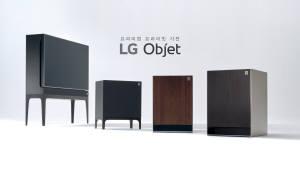 LG전자, 가구 같은 가전 'LG 오브제' 론칭…신개념 융복합 가전