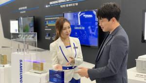 삼성SDI, 대구 '미래자동차 엑스포' 참가