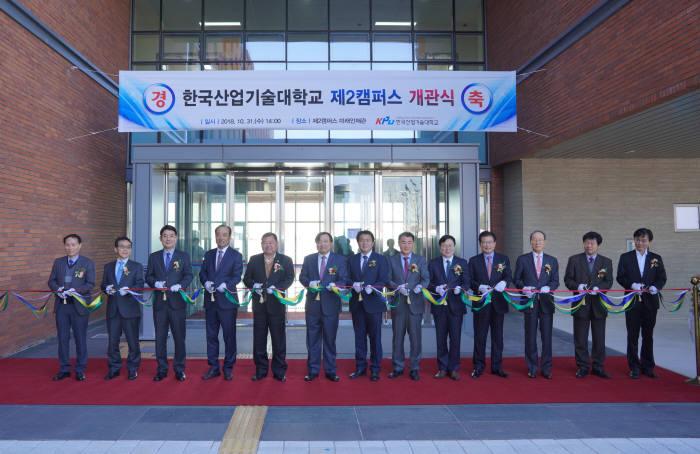 한국산업기술대학교는 제2캠퍼스 개관식을 31일 개최했다. 안현호 산기대 총장(왼쪽 6번째)을 비롯한 시흥시 지역 주요 관계자와 기업인들이 테이프커팅식을 했다.