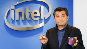 """인텔, """"9세대 CPU 한국 물량 충분히 확보"""""""