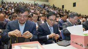 김기남 사장, 삼성전자 창립 49주년 기념식서 봉사활동