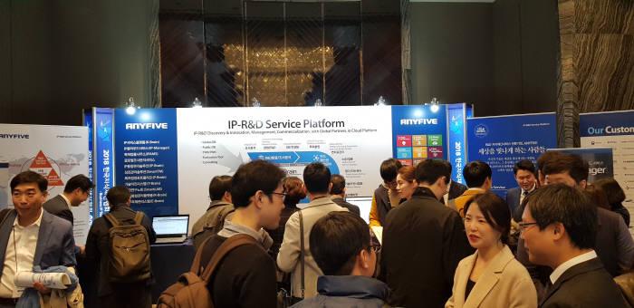 애니파이브는 지난 1일 서울JW매리어트 동대문스퀘어에서 한국지식재산협회와 특허청이 개최한 콘퍼런스에 참가. AI 기술을 접목한 특허검색 솔루션을 선보였다.