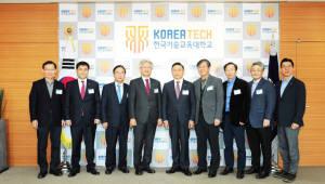 천안시, 천안·아산KTX역세권 R&D 집적지구에 산·학·연 센터 건립