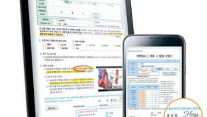 포시에스, 증권업계 페이퍼리스 시스템 구축 선도