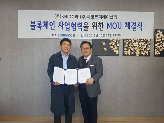 KBIDC-하영코퍼레이션, 가상화폐 '스타크로' 슈퍼노드 총판 체결