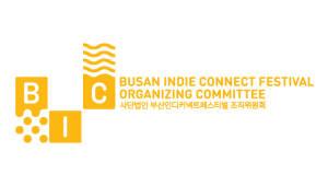 BIC, 지스타 인디게임 공동관 참여
