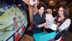 KT, VR 플랫폼 '기가라이브TV' 공개···5G 서비스 활성화 목적