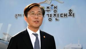 2018 국제 대학생 자율주행 경진대회개최