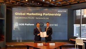 디센트레, GOB유니버설과 글로벌마케팅 전략적제휴 체결