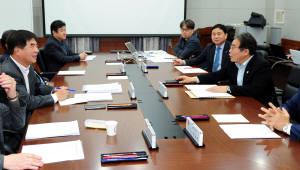 광주시-노동계, 전문가들과 함께 투자유치추진단 회의
