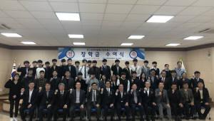 한국금형산업진흥회, 금형산업 우수인재 양성 장학금 수여